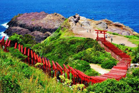 世界が絶賛する絶景! 元乃隅神社